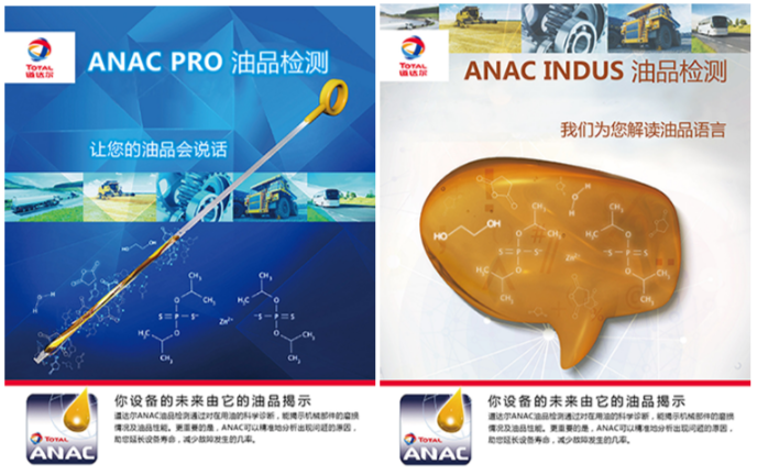 anac-in-china.png