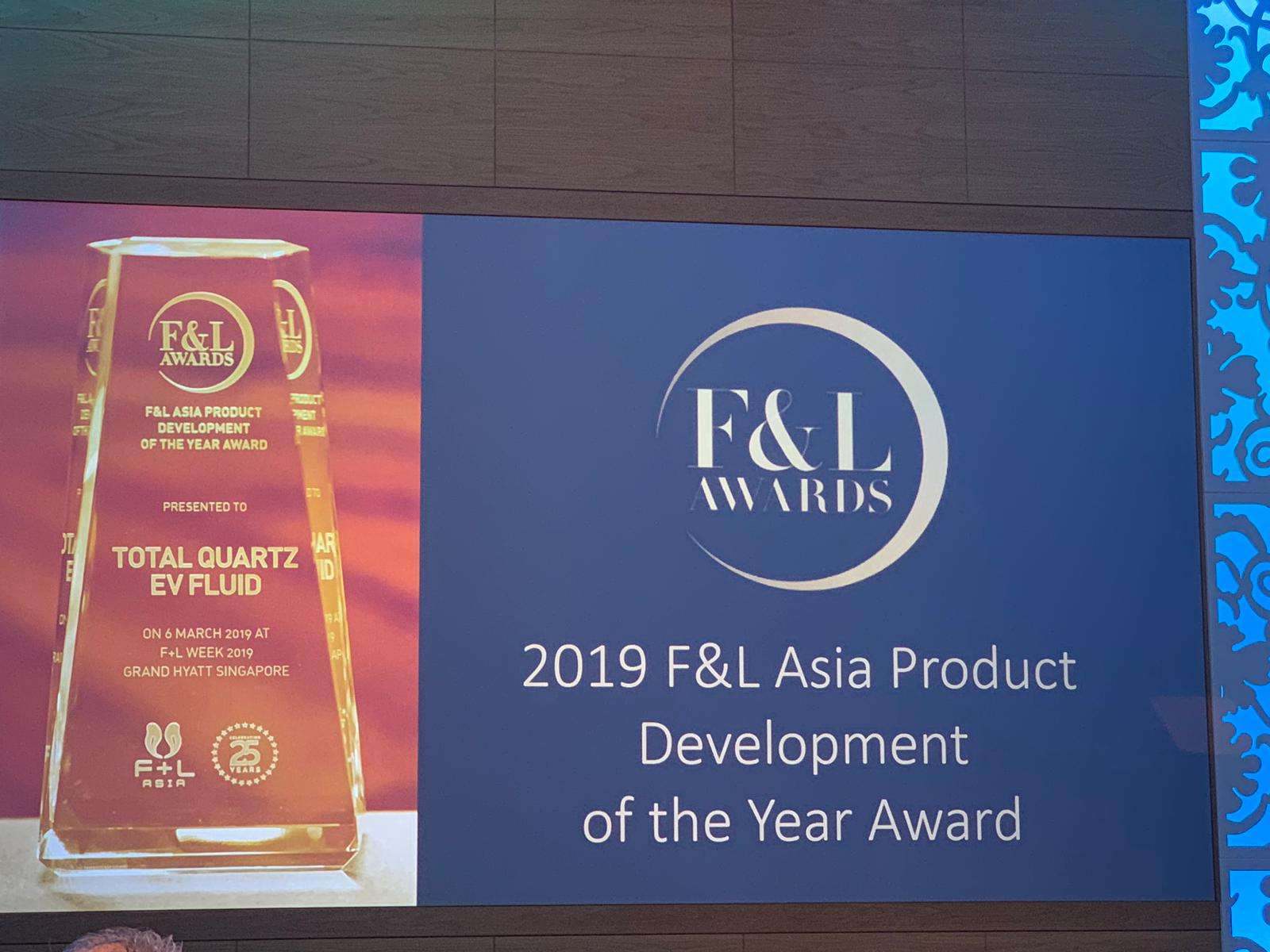 2019 F&L awards