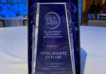 Thumbnail EV Fluids award