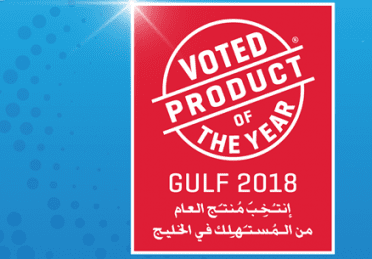 TOTAL LUBRICANTS UAE AWARDED PRODUCT OF THE YEAR 2018.png