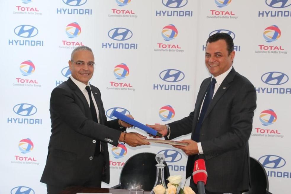 alpha_hyundai_and_total_tunisia_extend_their_partnership_1.png